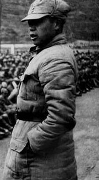 Chen Xilian - Chen Xilian addressing soldiers in 1940