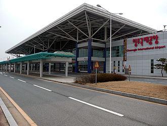 Cheongju International Airport - Image: Cheongju airport 20090404