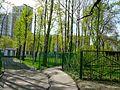 Cheremushki District, Moscow, Russia - panoramio (40).jpg