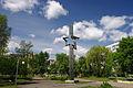 Cherkasy sergeant Smirnov park 02.JPG
