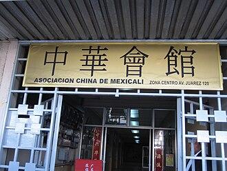 La Chinesca - Asociación China