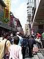 China - Beijing 21 (140910184).jpg