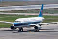 China Southern Airlines, A320-200, B-6276 (18378784801).jpg