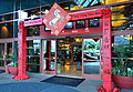 Chinese New Year at Pechanga (2014) 19.JPG