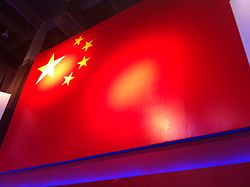 Chinese flag of Expo Museum.JPG