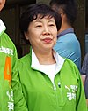 Cho Bae-sook, Leader of the Party for Democracy and Peace attended Lee Hyeon-ung mayor of Jeonju Mayor's election office opening ceremony.jpg