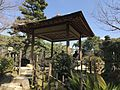 Chozenkyo Pavillon in Shukkei Garden 1.jpg