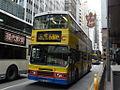 Citybus 461 681P.JPG