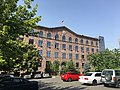 Civil Appeal Court of the Republic of Armenia & Administrative Court of the Republic of Armenia 01.jpg
