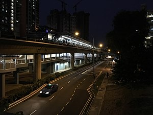 Clementi MRT Station at night.jpg