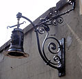 Clifton Rocks Railway entrance lamp.jpg