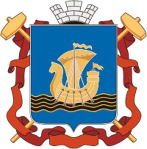 Chusovoy - Image: Coat of Arms of Chusovoi (Perm krai)