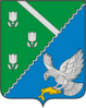 Coat of Arms of Dolinsky rayon (Sakhalin oblast).png