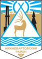 Coat of Arms of Nuzhnevartovsk rayon (Khanty-Mansia).png