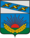 Coat of Arms of Solntsevo rayon (Kursk oblast).png
