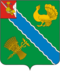 Coat of Arms of Verkhovazhsky rayon (Vologda oblast).png