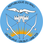 Coat of arms of Mali.svg