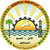 Official seal of Матрухمطروح