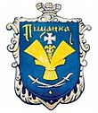 Coat of arms of Pischansky Raion.jpg