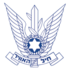 Coat of arms of the Israeli Air Force