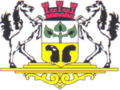 Coat of arms of the city Bassum.png