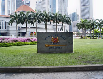 Parliament House, Singapore - Image: Coat of arms sign at Parliament House, Singapore 20070725 03