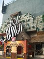 Coco Bongo, Playa del Carmen. - panoramio.jpg