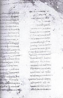 Codex Athous Dionysiou