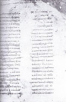 Description de l'image  Codex 045 (Gregory-Aland).jpg.