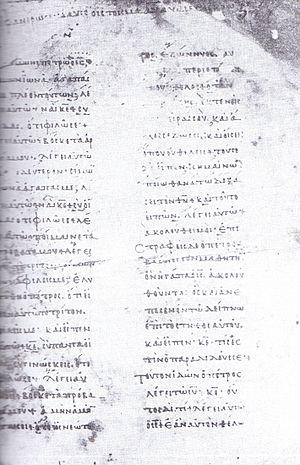 Codex Athous Dionysiou - Image: Codex 045 (Gregory Aland)