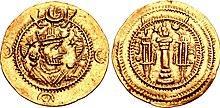 Kavid I altın sikkesinin ön ve arka işaretlerinin fotoğrafı