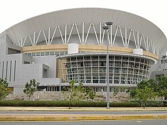 José Miguel Agrelot Coliseum - Front entrance (North) of the José Miguel Agrelot Coliseum