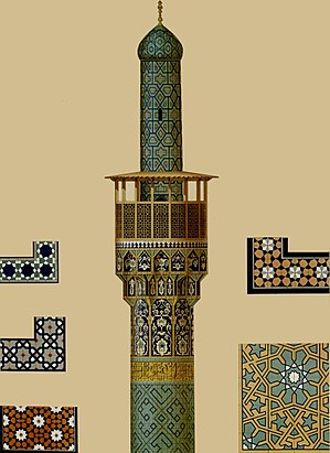 College of mother of Shah Sultan Hussein, minaret and details by Pascal Coste.jpg
