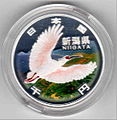 Commemorative coin of Local Autonomy Law 60th in Japan1000yen Niigata.jpg