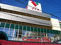Comodi-iida Takinogawa Shop.JPG