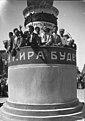 Congress of the Peoples of the East Zinoviev and Radek.jpg