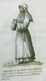 Coustumes - Réligieuse de Mont-Saint-Nicolas.png