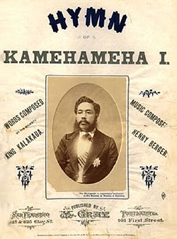 Cover of Hawaii Ponoi1.jpg
