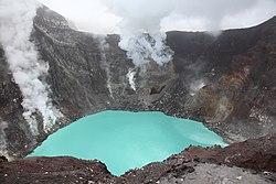 Crater Lake of Gorely Volcano Kamchatka 20100717.jpg