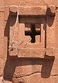 Cruciform Window, Bet Abba Libanos (3348888007).jpg