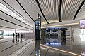 Currency exchange counter of ZBAD international departures concourse (20190823145317).jpg