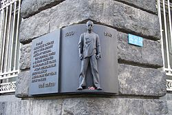 Czech resistance memorial - Gestapo, Prague.JPG