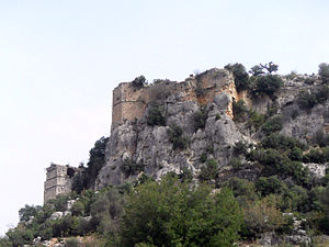 Dağlı Castle - Image: Dağlı Castle, Mersin Province