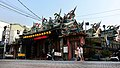 Da Shi Ye Temple, Minxiong, Chiayi County (Taiwan).jpg