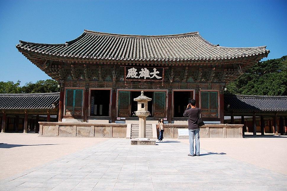 Daeungjeon at Bulguksa-Gyeongju-Korea-01