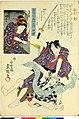 Dai Nihon Rokujo-yo Shu no Uchi (BM 1973,0723,0.26 1).jpg