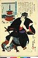 Dai Nihon Rokujo-yo Shu no Uchi (BM 1973,0723,0.26 49).jpg