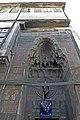 Damascus Dar al-Hadith al-Tengiziye 5363.jpg