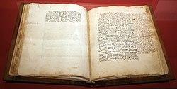 Dante, vita nova, ms. bncf, XV secolo.JPG