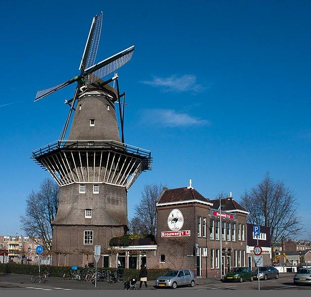 File:De Gooyer, Amsterdam.jpg